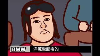 Onion Man   網路有肥宅    中國有嘻哈   Bridge   Pgone   Gai   中國新說唱   熱狗   張震嶽   吳亦凡