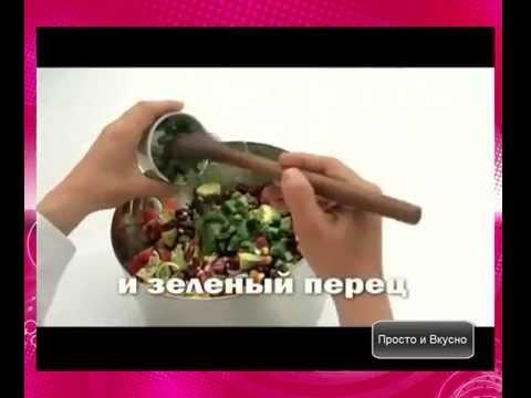 Четыре рецепта блюд из чёрной фасоли