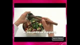 Рецепт салата - Красная фасоль с авокадо и помидорами