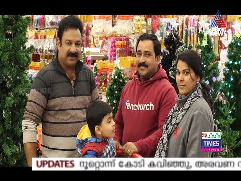 TIMES OF KUWAIT 11th December 2017 - Asianet News