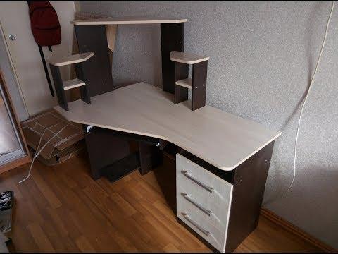 Как разобрать стол компьютерный