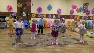 www.kapetoshka.ru Танец с колокольчиками Урок ритмики 2-3 года