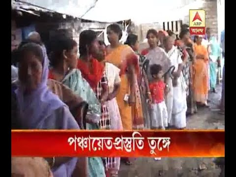 TMC, BJP prepares for Panchayat Elections in West Bengal