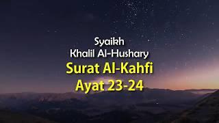 Gambar cover Syaikh Mahmoud Khalil Al-Hushary, Surat Al-Kahfi, Ayat 23-24