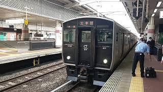 【博多駅・817系・区間快速】817系VT108+VN022区間快速大牟田行発車シーン