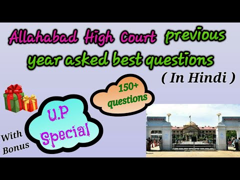 Allahabad High Court Group- C & D previous years asked best questions ( U.P Special)