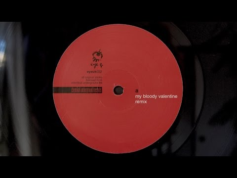 Mogwai - Fear Satan (My Bloody Valentine remix)