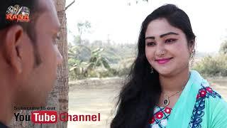 ১৪ ফেব্রুয়ারি শটফিল্ম  ভুল //14 february short film// bhool//পরিচালনায় রাসেল আহম্মেদ রানা