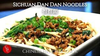 Sichuan Dan Dan Noodles 担担面