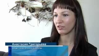 Даугавпилс -- центр женской вольной борьбы(Анастасия Григорьева привезла очередную медаль с чемпионата взрослых. Серебро ей досталось в нелегкой..., 2012-03-14T07:36:16.000Z)