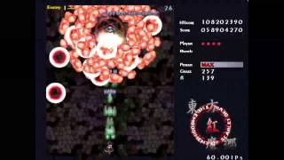 Touhou 6: Embodiment of Scarlet Devil - Patchouli Knowledge (Stage 4 Boss) Perfect Run (Hard)