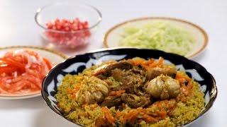Узбекский плов(Узбекская кухня. Как приготовить узбекский плов. Ингредиенты, способ приготовления, пошаговый рецепт:..., 2014-11-12T10:10:03.000Z)