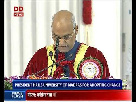 Chennai: President addresses 160th convocation of university of Madras