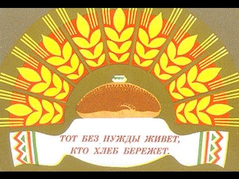 реклама хлеба фото