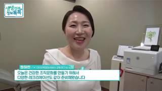 [정하린cs교육연구소] CS강사란? SBS 생생경제정보…