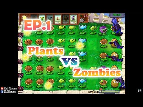Plants vs Zombies EP.1 บ้านนี้มีต้นไม้ ปกป้องคนในบ้าน