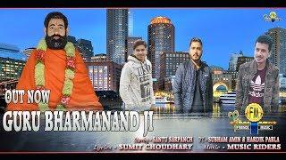 GURU BHARMANAND JI | Subham Amin || Santu Bastli || Hardik Pabla