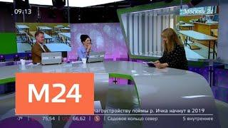 Учительница русского языка разбирает ошибки ведущих - Москва 24