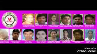 BEST  IBPS Planet Vidya ONLINE TEST FREE  in Bhubaneswar  mms viral M Power Group