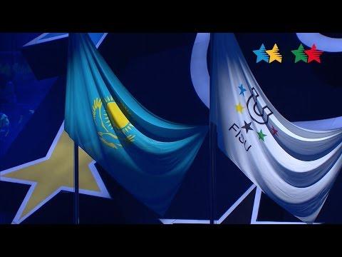 Closing Ceremony - 28th Winter Universiade 2017, Almaty, Kazakhstan