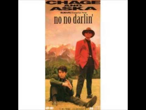 (R)no no darlin'