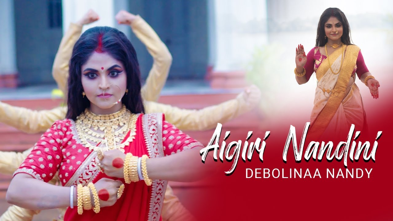 Download Aigiri Nandini | Debolinaa Nandy | Durga Puja Song | Jaago Durga | 2020