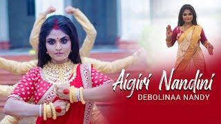 Aigiri Nandini | Debolinaa Nandy | Durga Puja Song | Jaago Durga | 2020