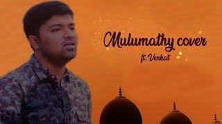 Mulumathy (Cover) Ft. Venkat | Jodhaa Akbar | A.R.Rahman