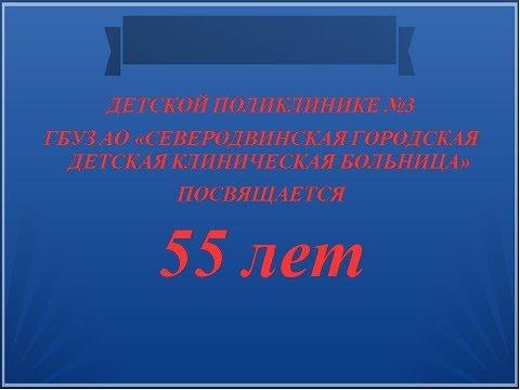Бк 55 новости