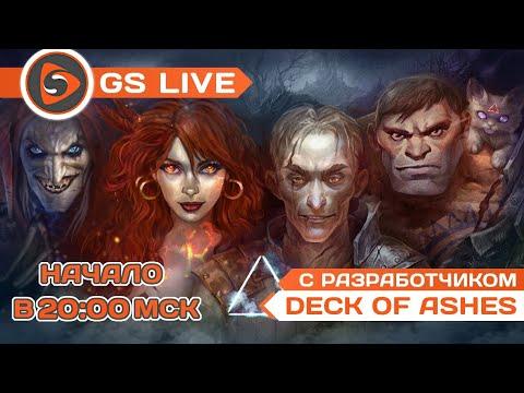 Deck of Ashes. Стрим GS LIVE с разработчиком - Видео онлайн