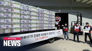 Hygiene supply kits delivered to Seoul's low-income neighborhoods amind COVID-19 outbreak