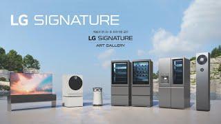 LG SIGNATURE - 아트갤러리 시그니처관 360…