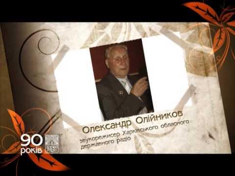 Radio-90-Oleinikov_54s