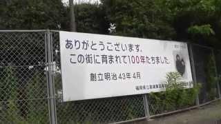 NKH連続テレビ小説「花子とアン」で蓮子(仲間由紀恵)の夫、嘉納伝助の...