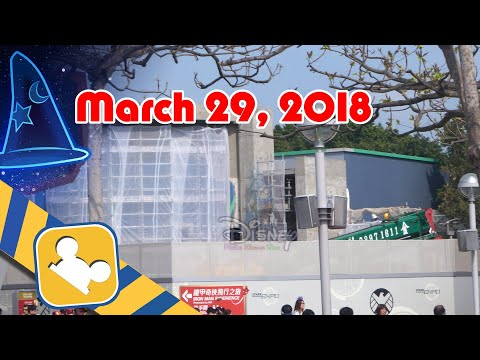 Construction Update: MARVEL Themed Attraction | Hong Kong Disneyland (March 29, 2018)