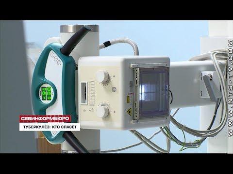 НТС Севастополь: Тринадцать вытащили с того света – как работает Севастопольский тубдиспансер