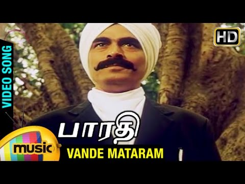 Bharathi Tamil Movie Songs HD | Vande Mataram Video Song | Sayaji Shinde | Devayani | Ilayaraja