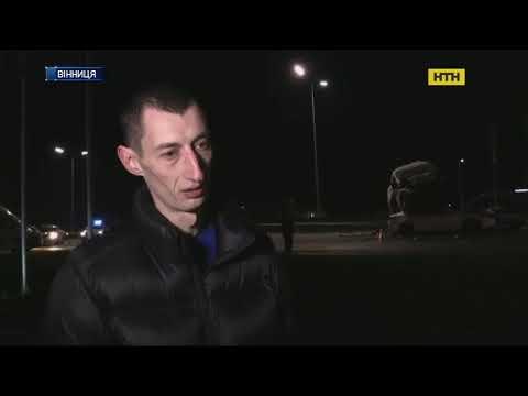 Водій автобуса протаранив швидку у Вінниці