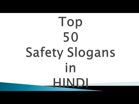 Top 50 Safety Slogans In Hindi
