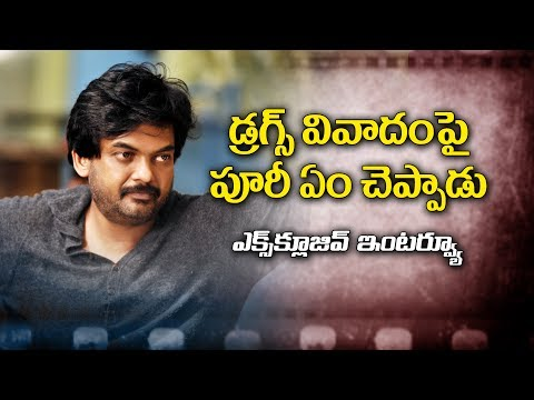 Director Puri Jagannadh Exclusive Interview    SIT Investigation over Drugs Case
