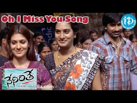 Oh I Miss You Song - Neninthe Movie Songs - Ravi Teja - Siya - Mumaith Khan