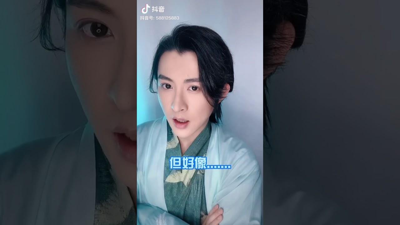 # NHỮNG VIDEO TRIỆU VIEW HAY NHẤT TRÊN TIKTOK #01 | | TIK TOK CHINA TRUNG QUỐC ( DOUYIN )