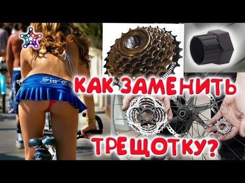 Видео Ремонт велосипедов в москве