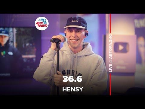 Download Премьера! HENSY - 36.6 (LIVE @ Авторадио)