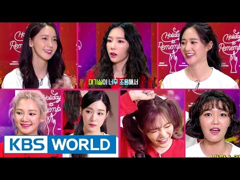 Entertainment Weekly | 연예가중계 – Girls' Generation, Max Changmin, etc [ENG/中文字幕/2017.08.21]