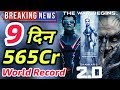 2.0 9th Day Record Breaking Box Office Collection | Rajinikanth, Akshay Kumar