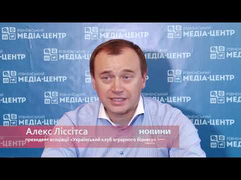 Сфера-ТВ: 190716 Decentralizaciya
