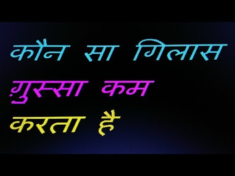 Thumbnail: | Common Sense Questions || Paheliyan || IQ Test || Tricky Questions || Riddles In Hindi || Test |