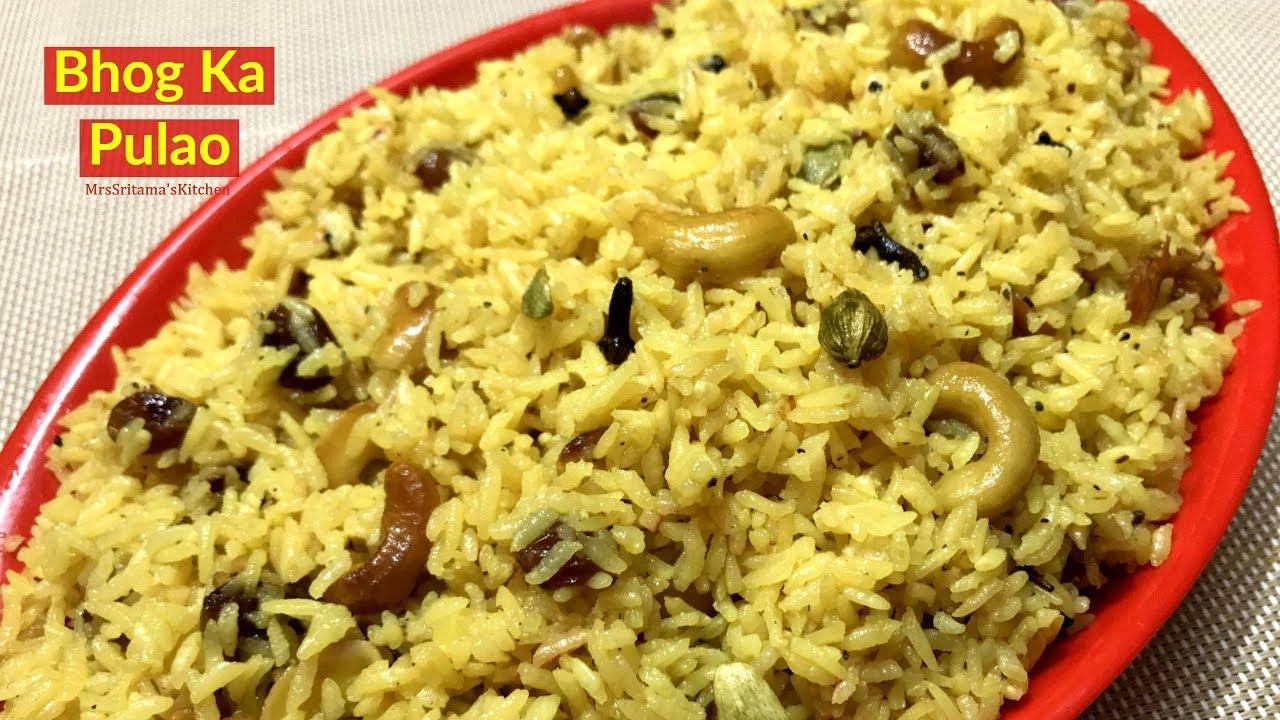 Bhog Ka Pulao--Basanti Pulao--Bengali Sweet Yellow Rice ...