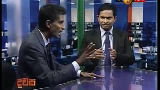 Dawasa Sirasa TV 02nd August 2018 Thumbnail
